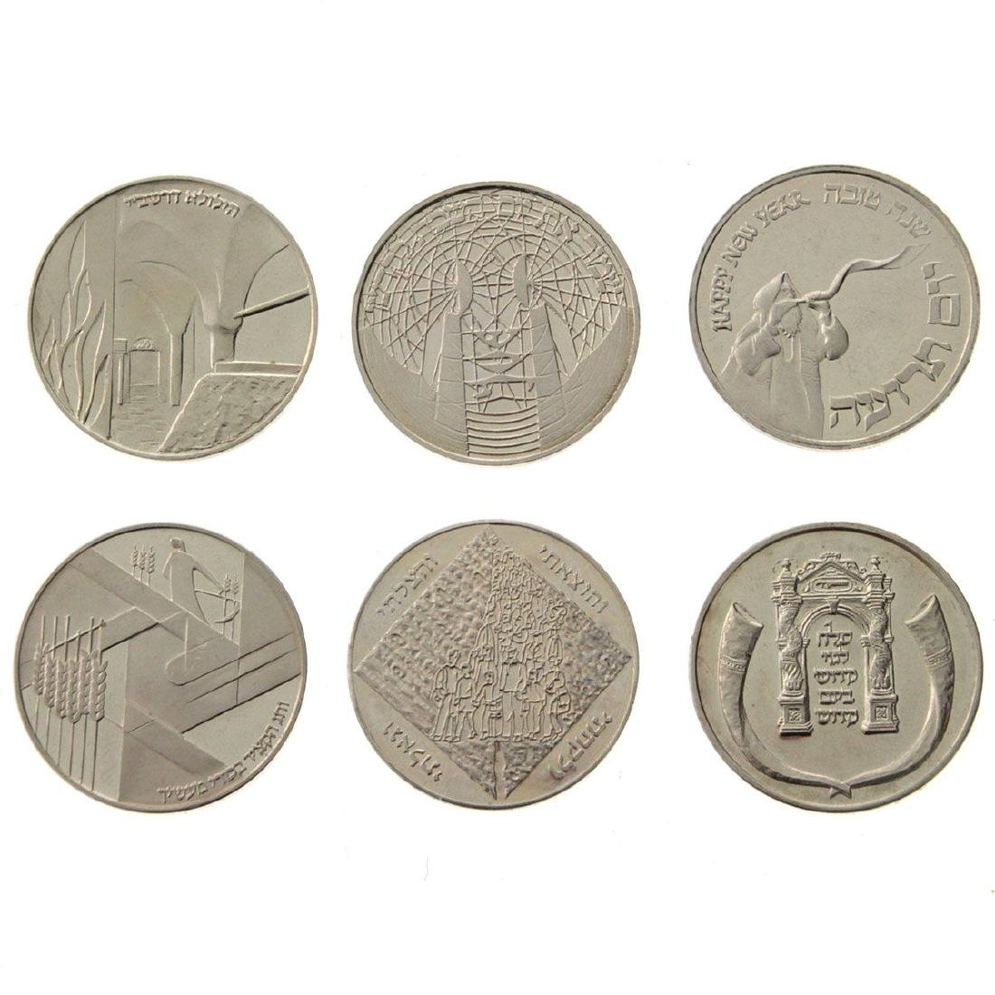 Israel Holidays - Six Silver Medals. - 2