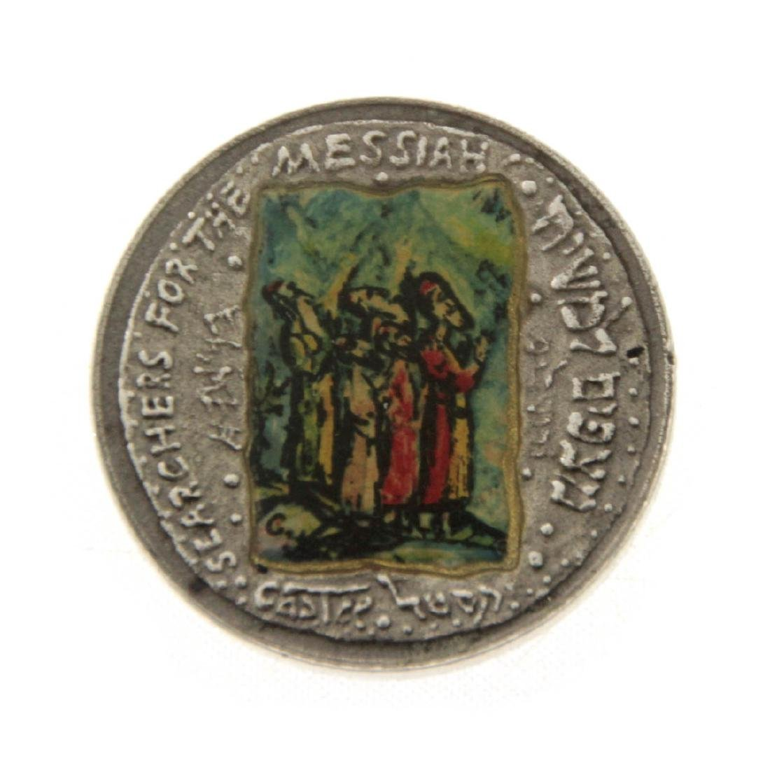 Moshe Castel - Searchers For The Messiah Silver Medal.