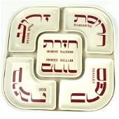 Lapid Ceramic 6pcs Passover Seder Plate, Israel,