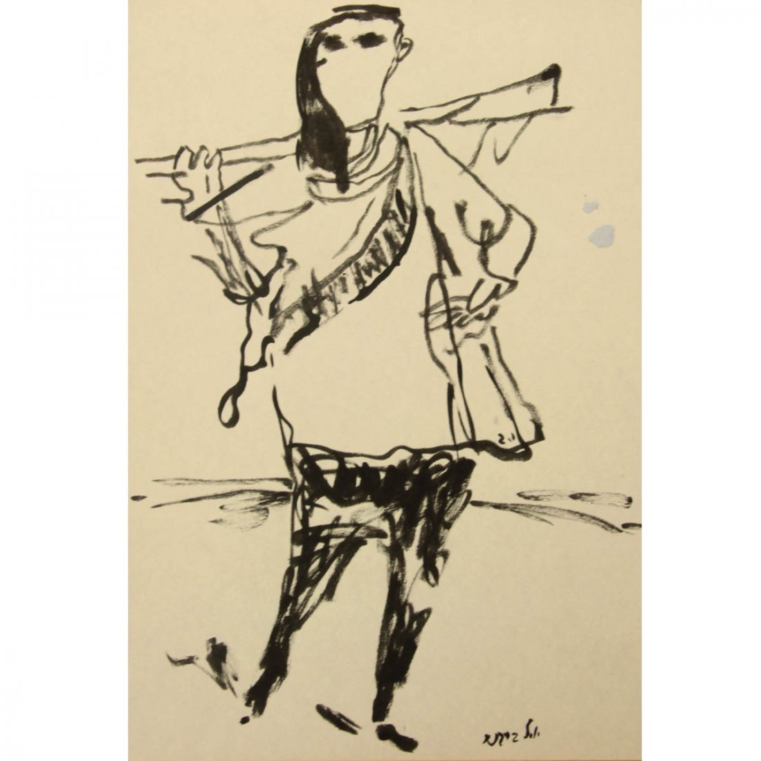 Yosl Bergner (1920-2017) - Guard, Ink on Paper.