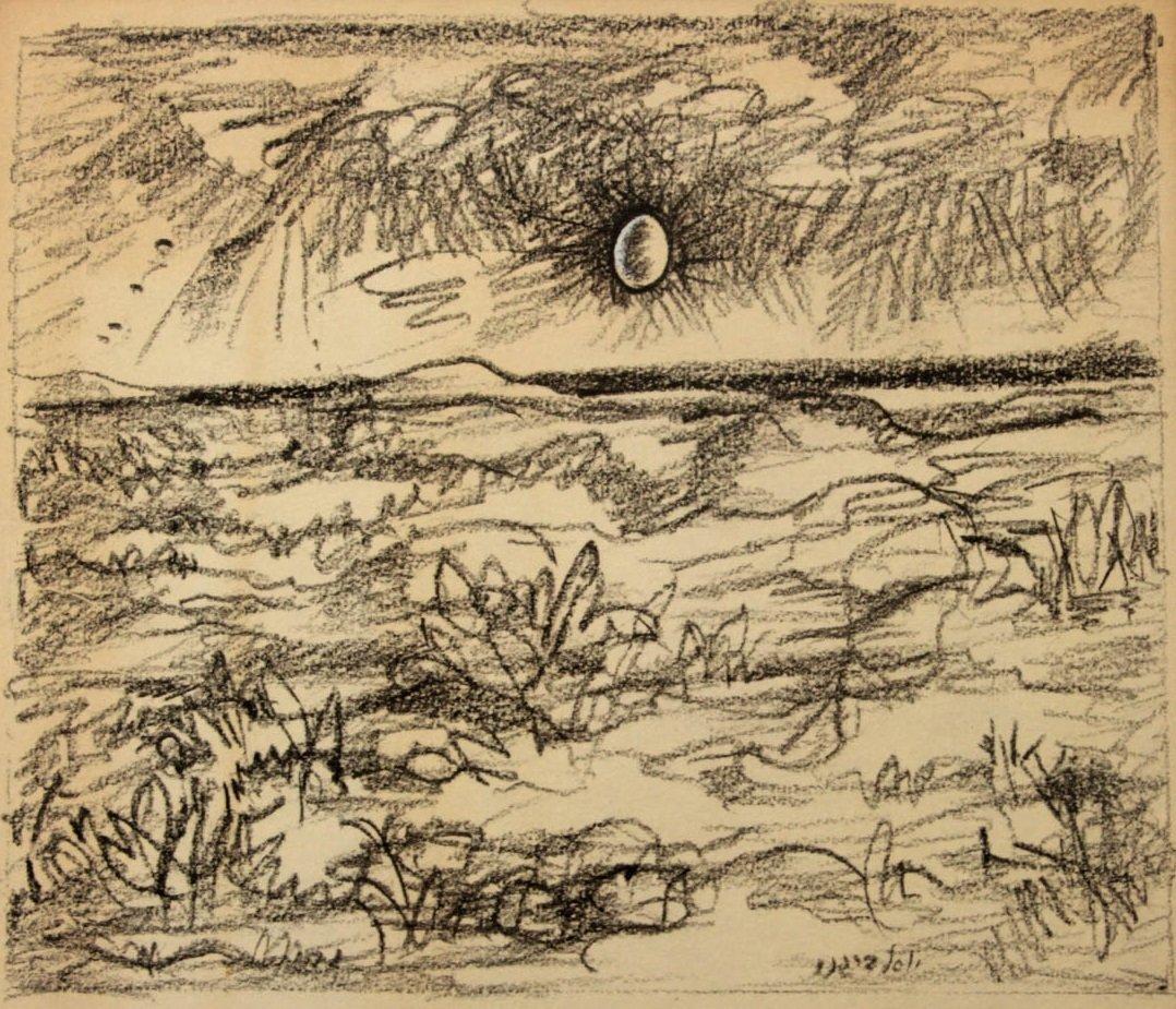Yosl Bergner (1920-2017) - Landscape, Charcoal on Paper