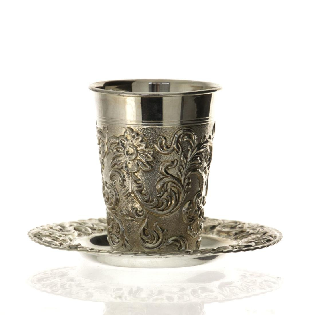 Hazorfim Sterling Silver Kiddush Cup and Coaster.