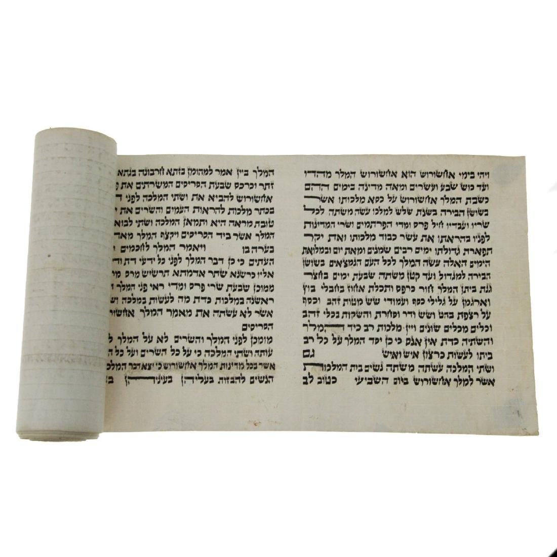 Hamelech Esther Scroll on Parchment, Israel, 20th