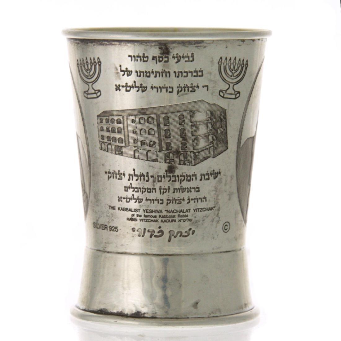 Sterling Silver Rabbi Yitzhak Kaduri Kiddush Cup.