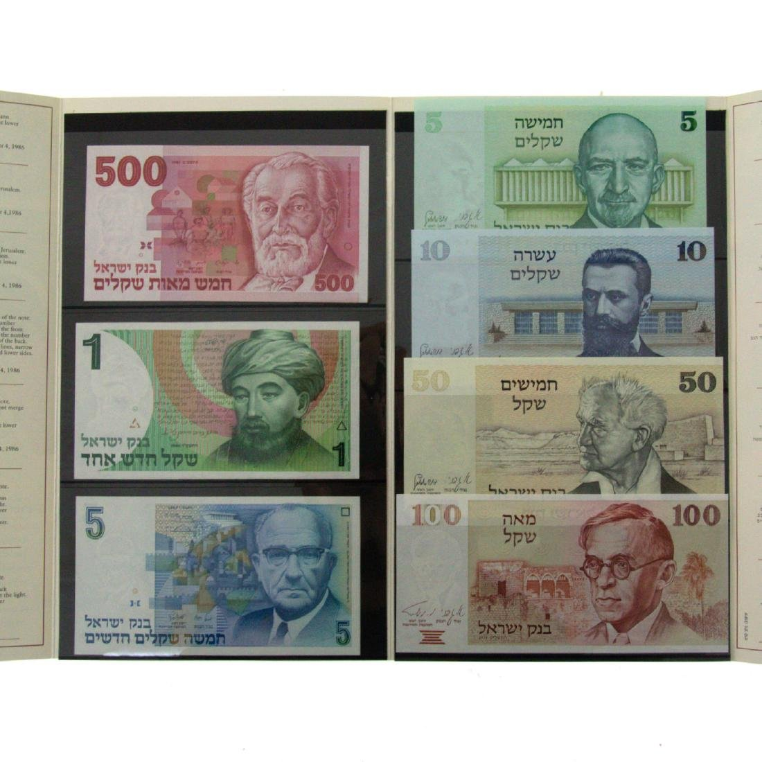 The Visionaries of Israel - Set of Seven Banknotes.