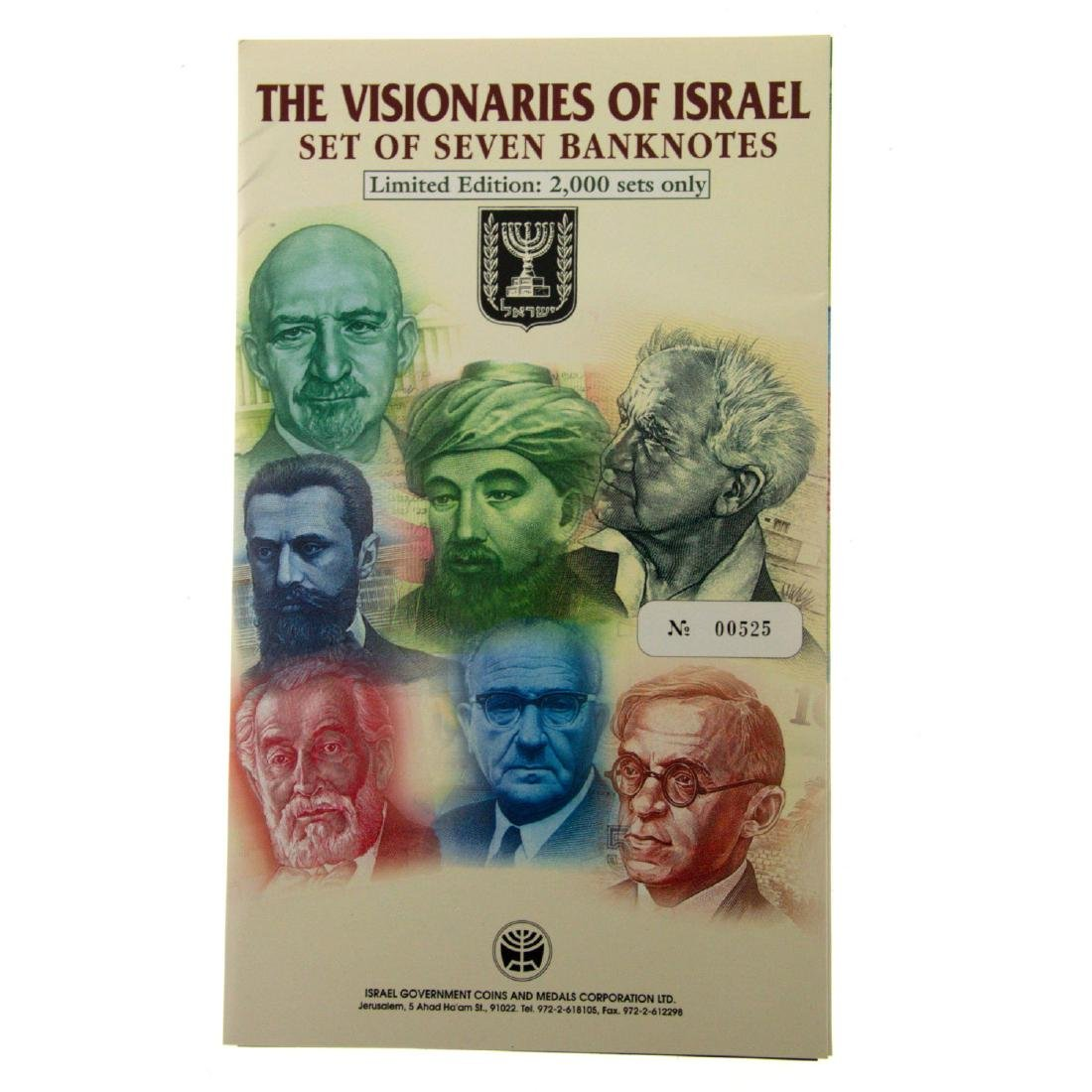 The Visionaries of Israel - Set of Seven Banknotes. - 2