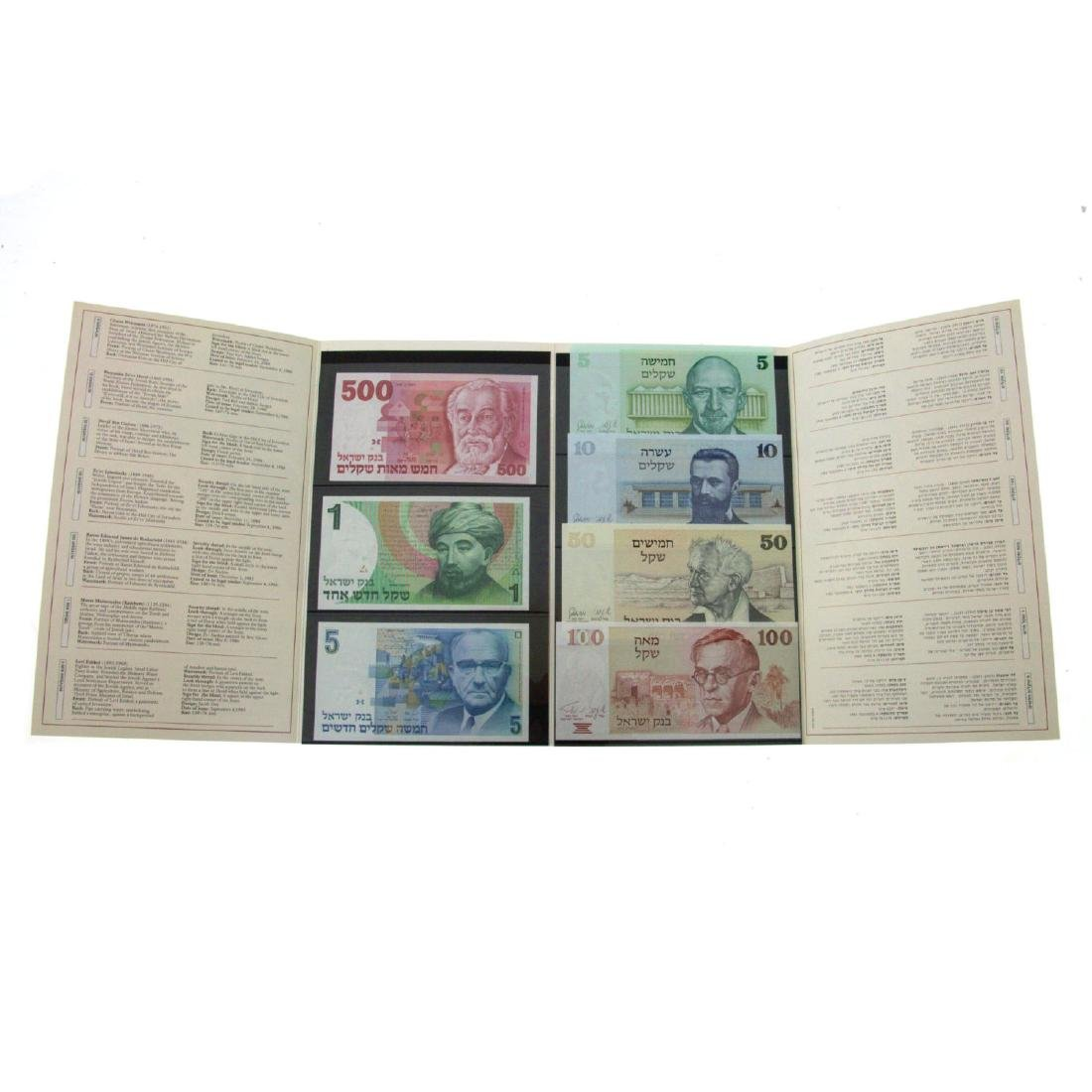 The Visionaries of Israel - Set of Seven Banknotes. - 3