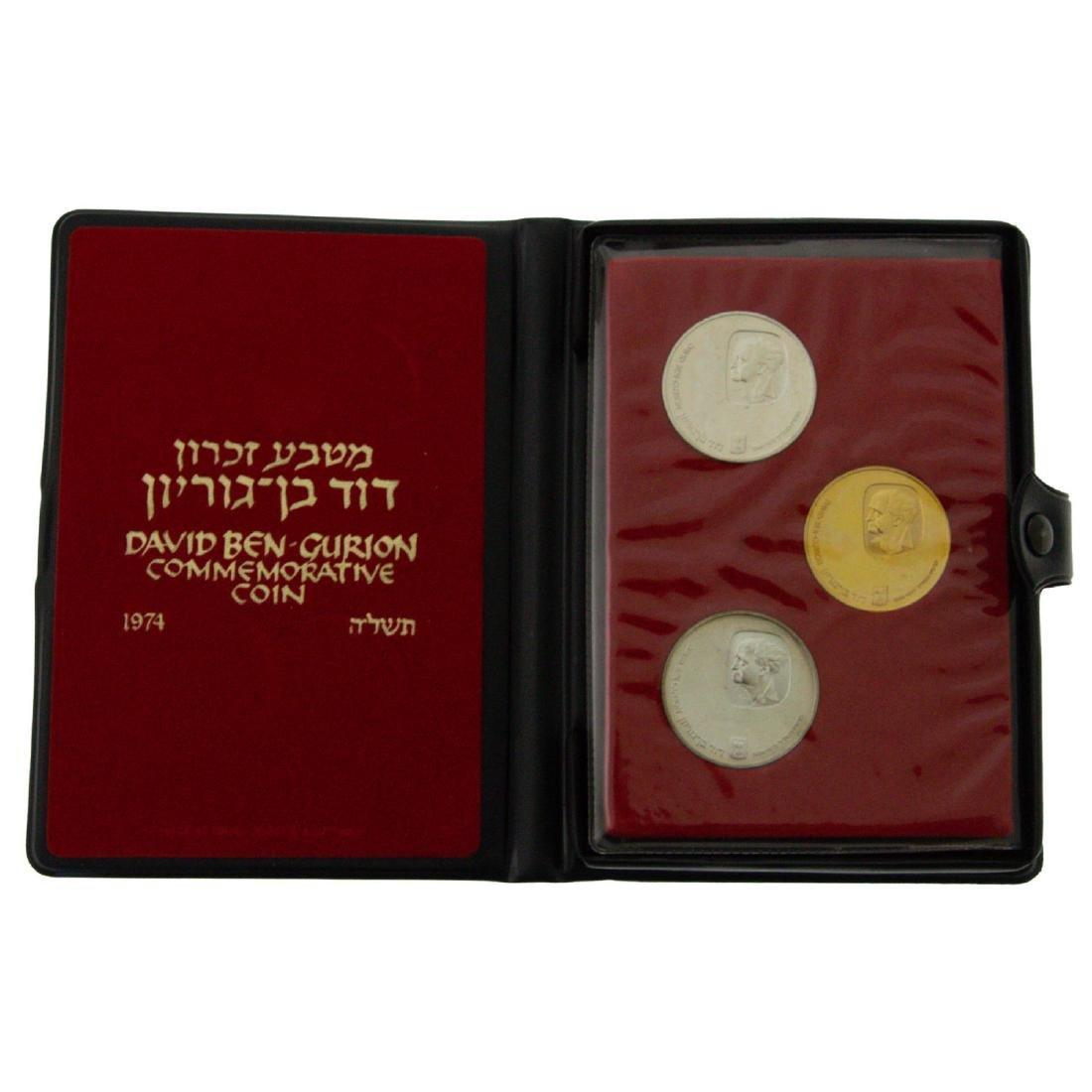 David Ben-Gurion Commemorative Gold and Silver Coin