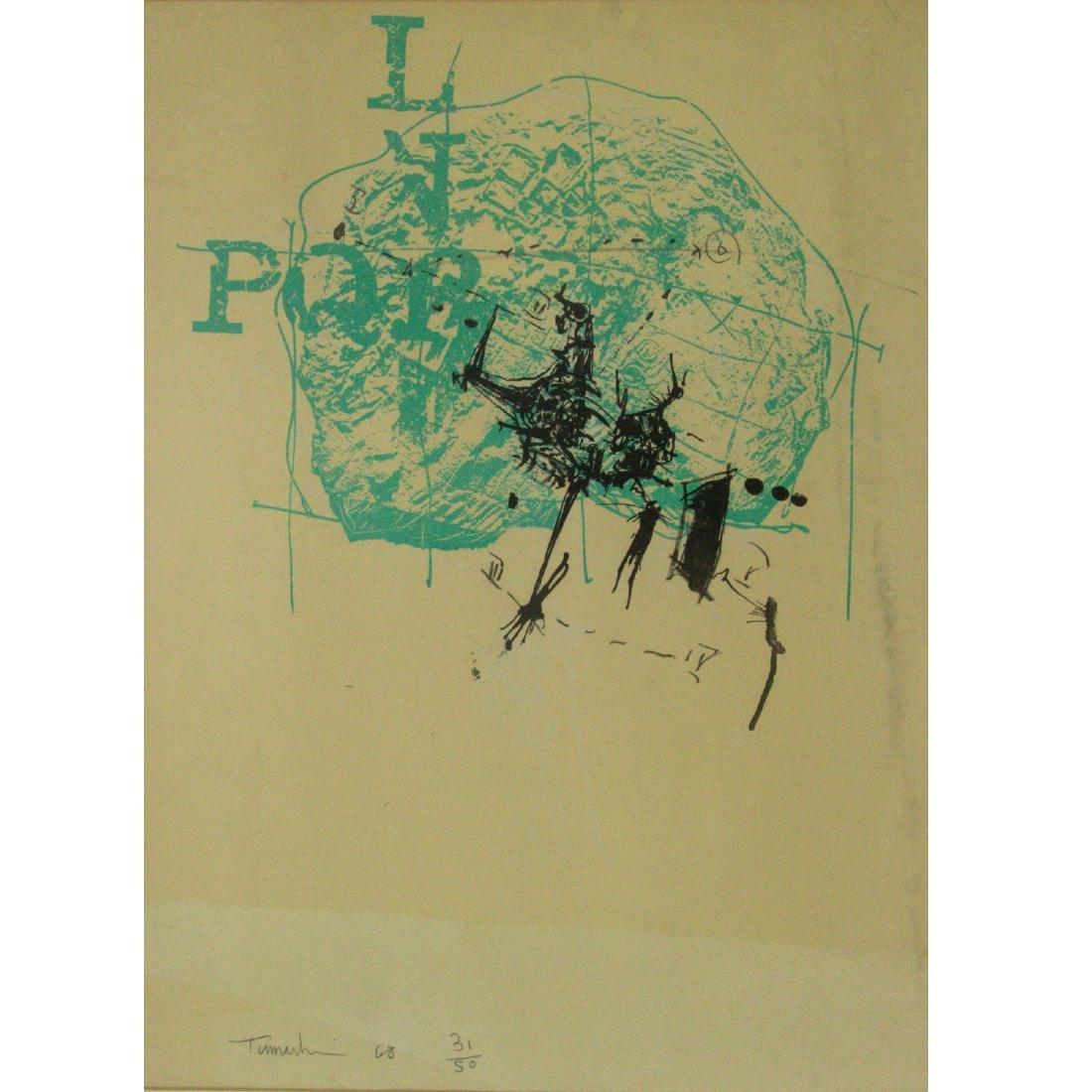 Igael Tumarkin (b.1933) - Lithograph, 1968.