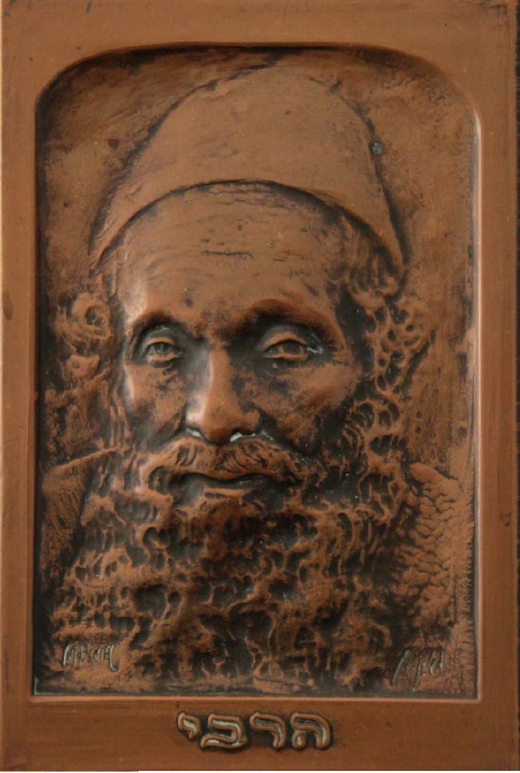Bezalel - Mordechai Avniel (1900-1989) - The Rabbi,