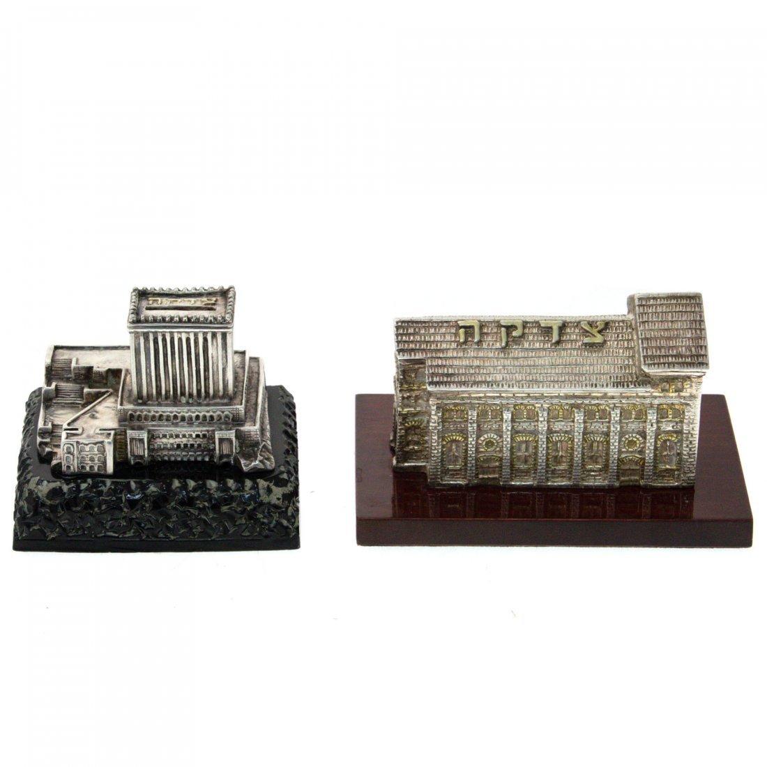 Two Tzedakah Charity Boxes, Judaica.
