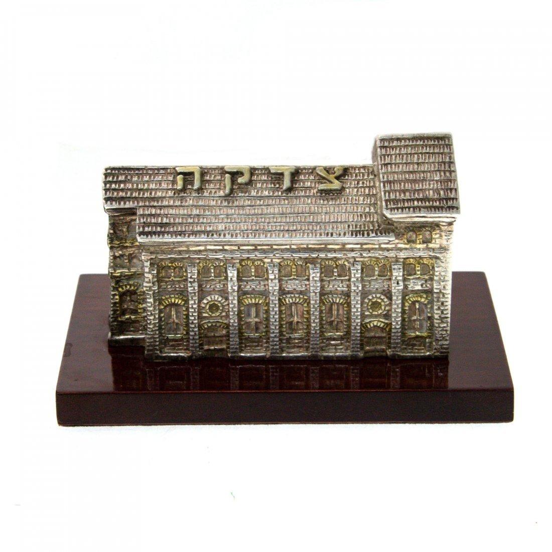Two Tzedakah Charity Boxes, Judaica. - 2