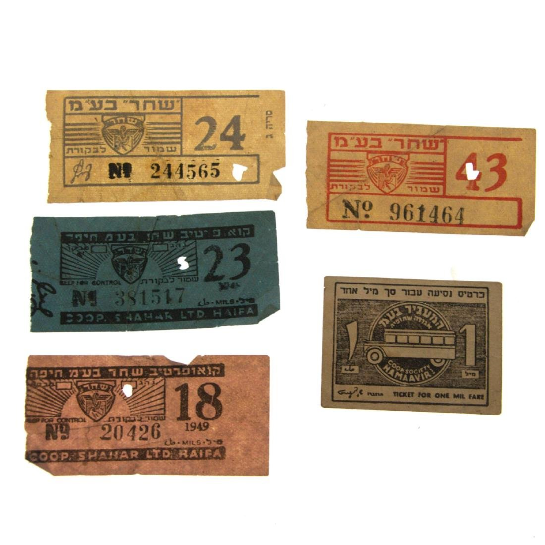 Lot of 5 Palestine and Early Israel Bus Tickets.
