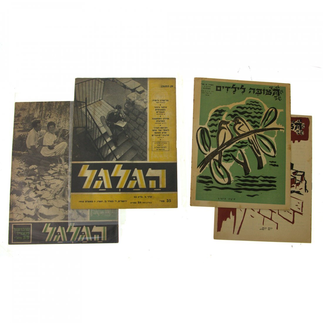 Collection of 15 Eretz-Israel & Early Israel Newspapers - 5
