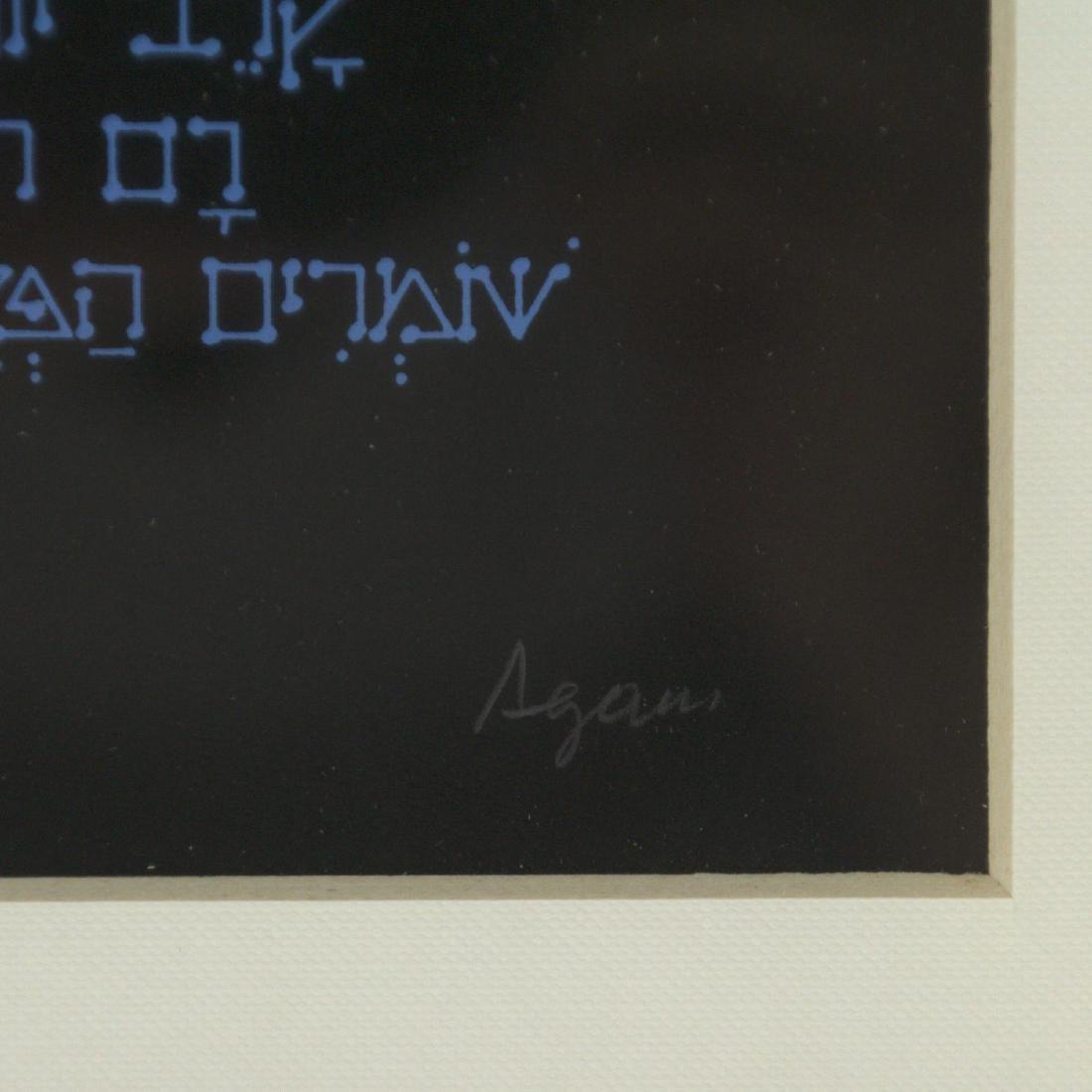 Yaacov Agam (b.1928) - Silkscreen. - 3