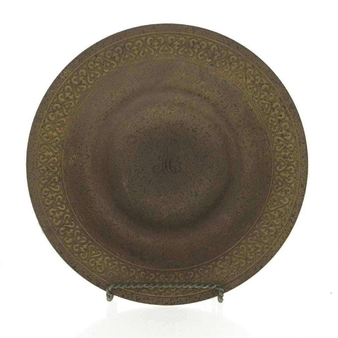 Tiffany Studios Gilt Bronze Bowl.