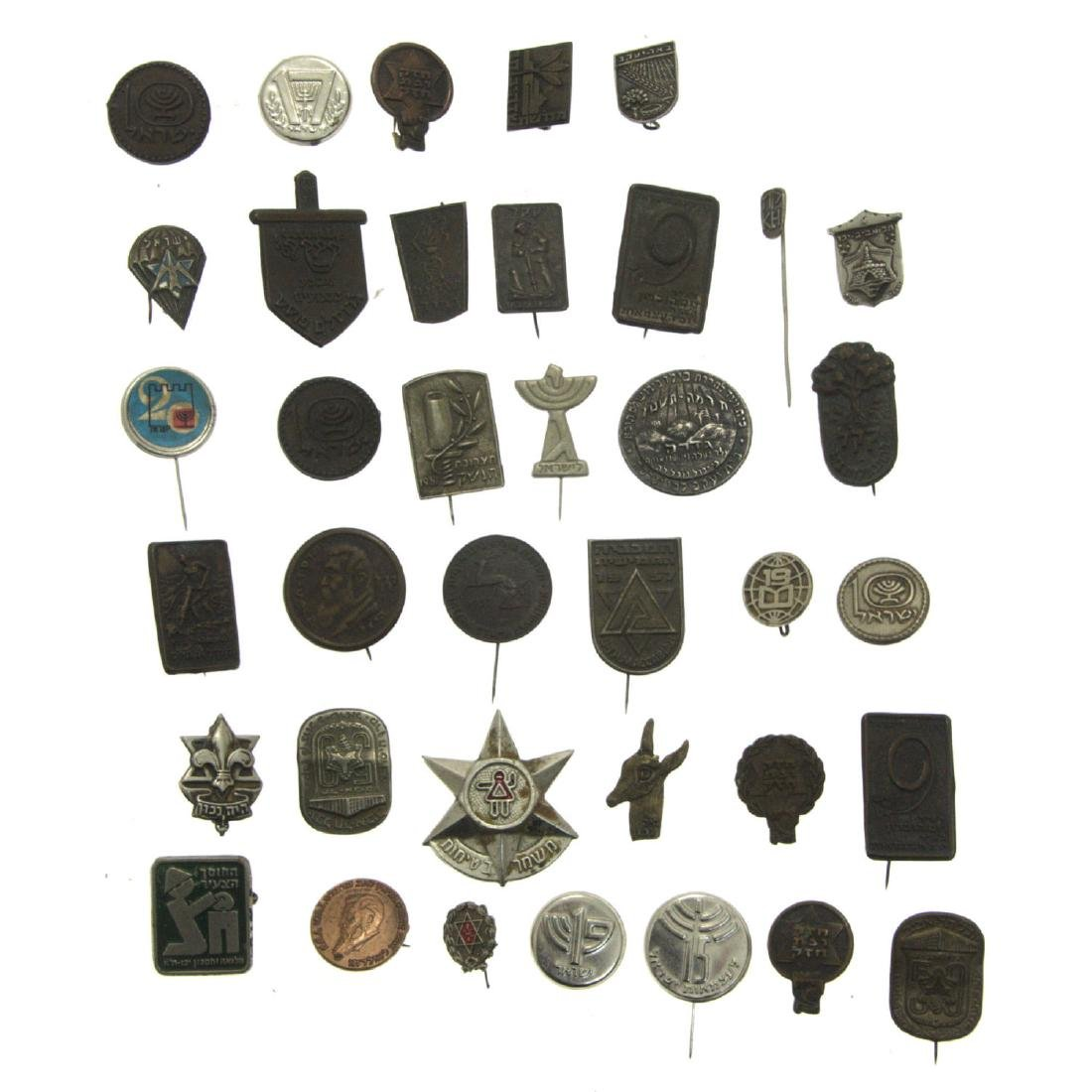 Lot of Israel Pins.