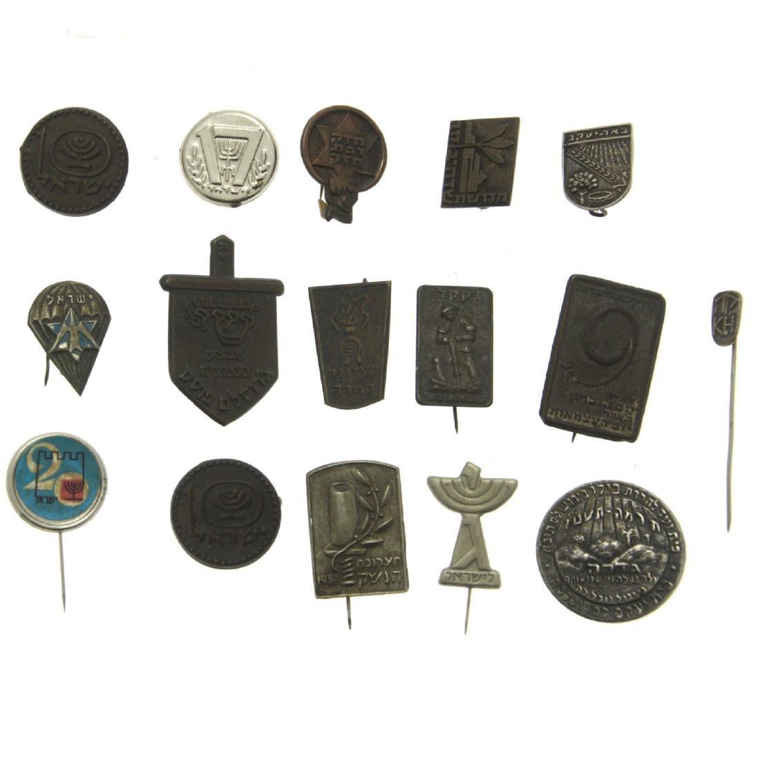Lot of Israel Pins. - 2