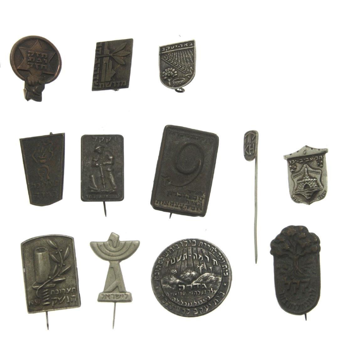 Lot of Israel Pins. - 3