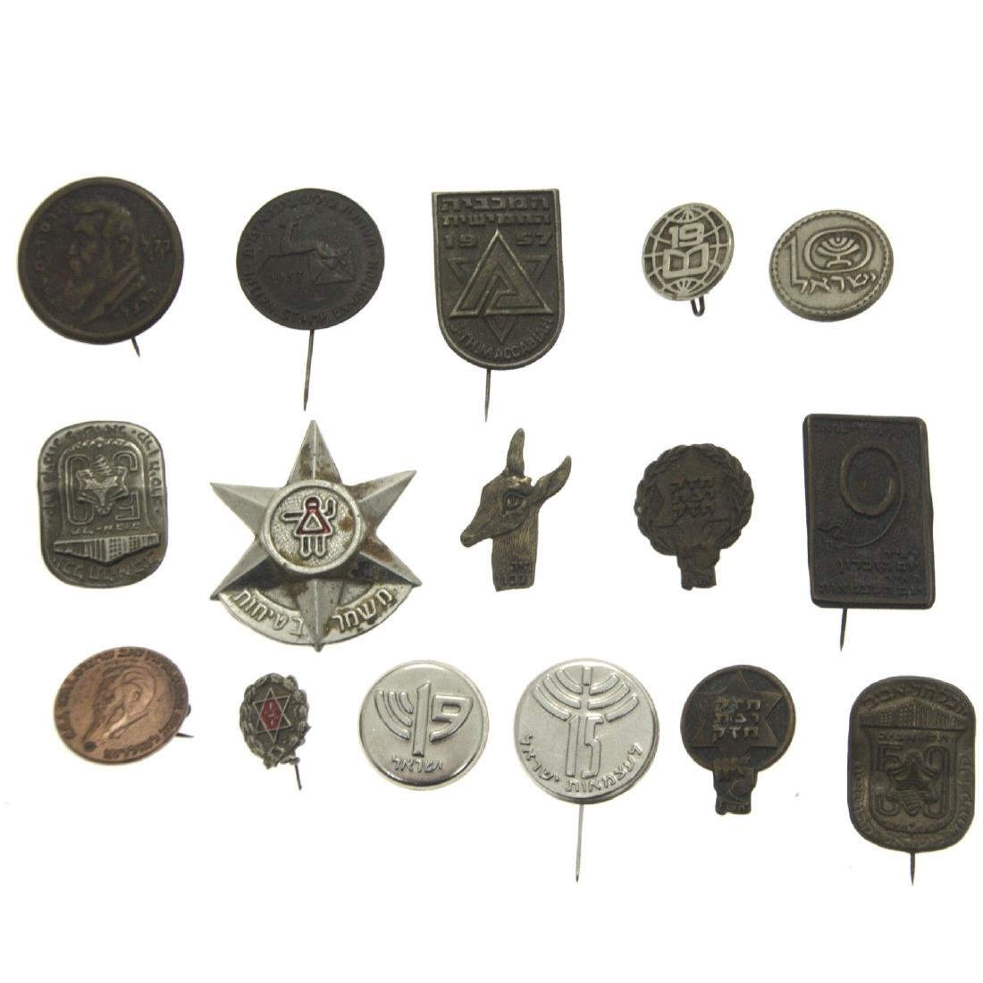 Lot of Israel Pins. - 4