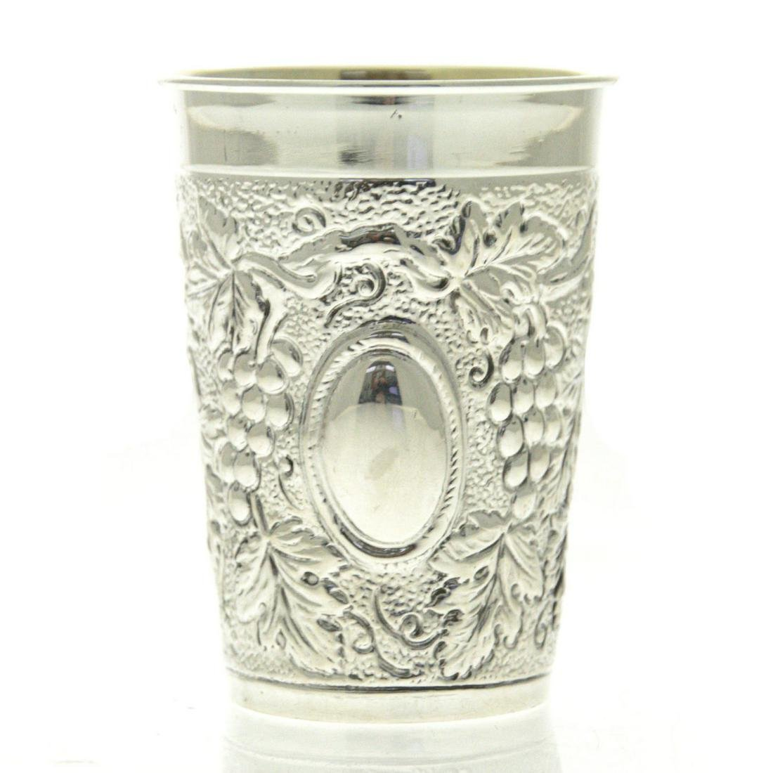 Hazorfim Sterling Silver Kiddush Cup, Judaica.