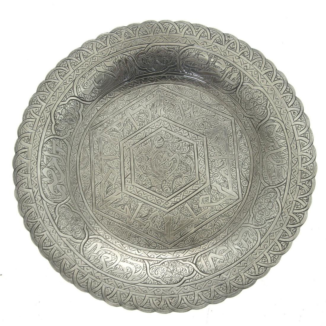 Egyptian Silver Tray.