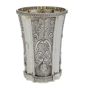 Hazorfim Sterling Silver Kiddush Cup, Judaica.