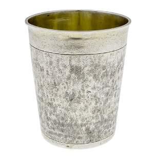 Antique Silver Snakeskin Cup, Probably Nuremberg,