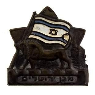 Jerusalem Protector Pin.
