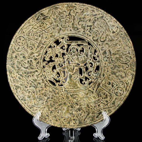 Chinese Jade Bi Disc, Warring States - Han Dynasty.