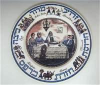 Porcelain Passover Seder Plate, Israel, 1950s.