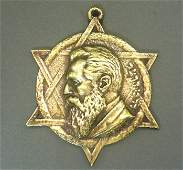 Dr. Theodor Herzl Bronze Plaque, Circa 1920, Judaica.