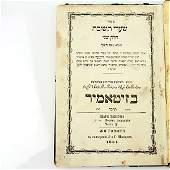 Shaarei Teshuva Hebrew Book Zhitomir 1864 Judaica
