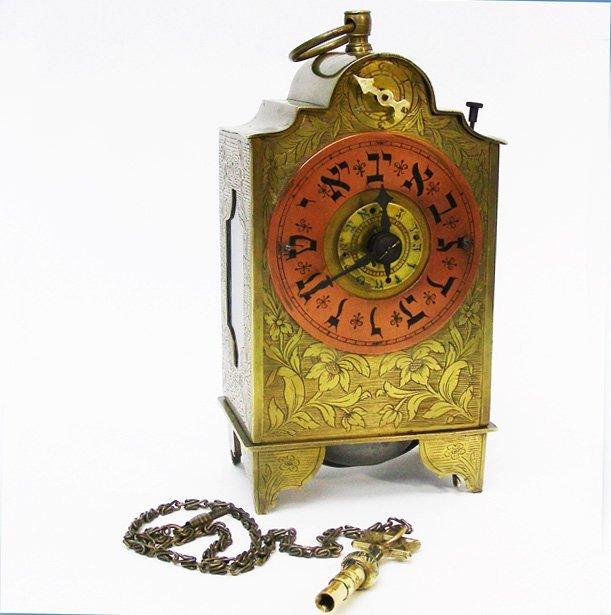 Rare German Baroque Jewish Alarm Clock Circa 1720