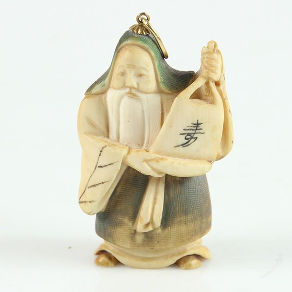 Antique Japanese Carved and Painted Ivory Netsuke.