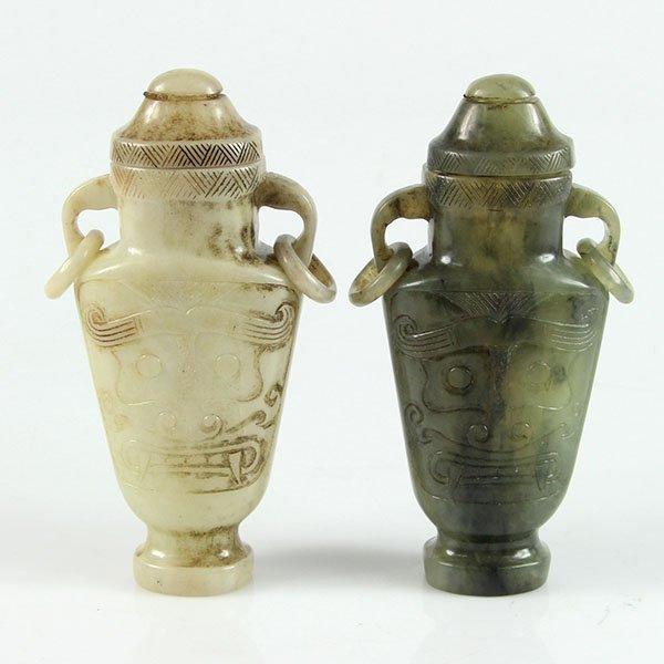 Pair of Chinese Jade Urns.