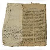 Rabbinical Manuscript Hebrew Book Judaica