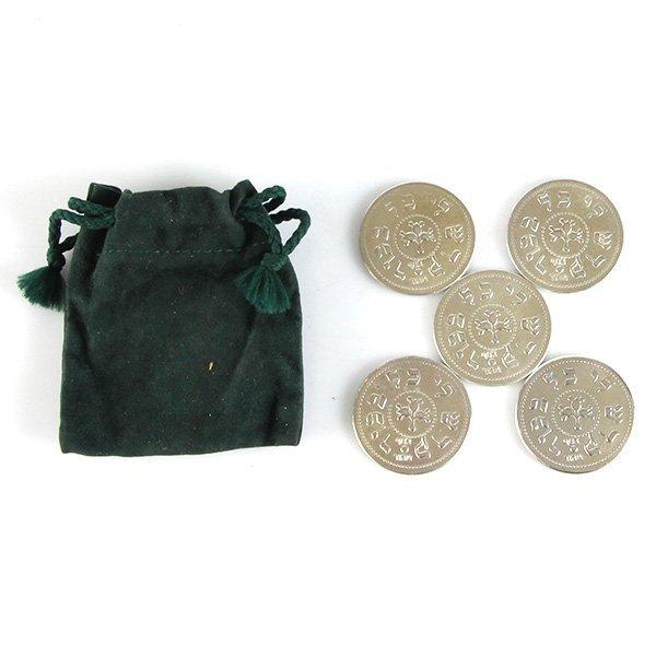 5 Sterling Silver Pidyon HaBen Coin Set.