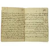 Sephardi Rabbinical Manuscript 19th20th Century