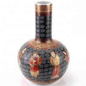 Chinese Porcelain Vase.