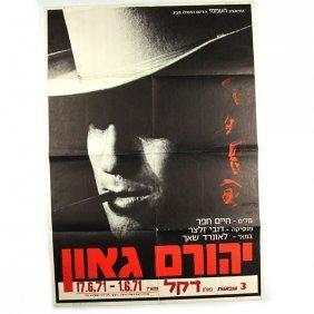 Yehoram Gaon Concert Poster, Israel, 1971.