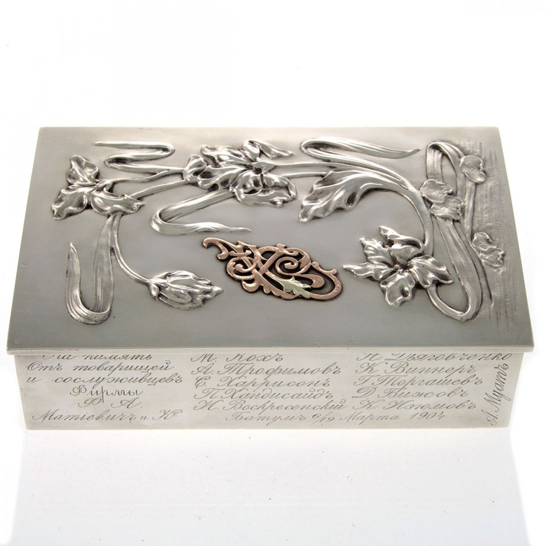 Russian Art Nouveau Silver Cigar Box, 1896-1908.