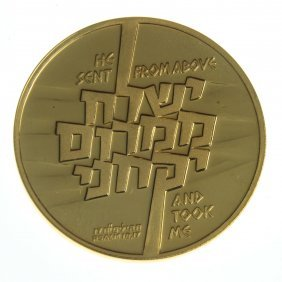 Operation Jonathan Gold State Medal, Israel, 1976.