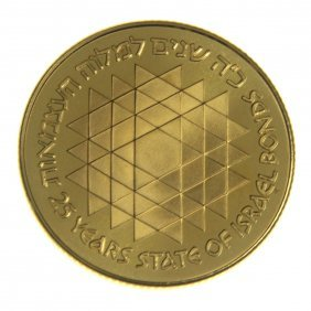 25 Years State Of Israel Bonds Gold Coin, 1975.