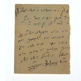 Postcard By Rebbe Naftali Teitelbaum Of Nirbatur.