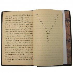 Rabbinical Chassidic Kabbalah Manuscript, 19th Century.