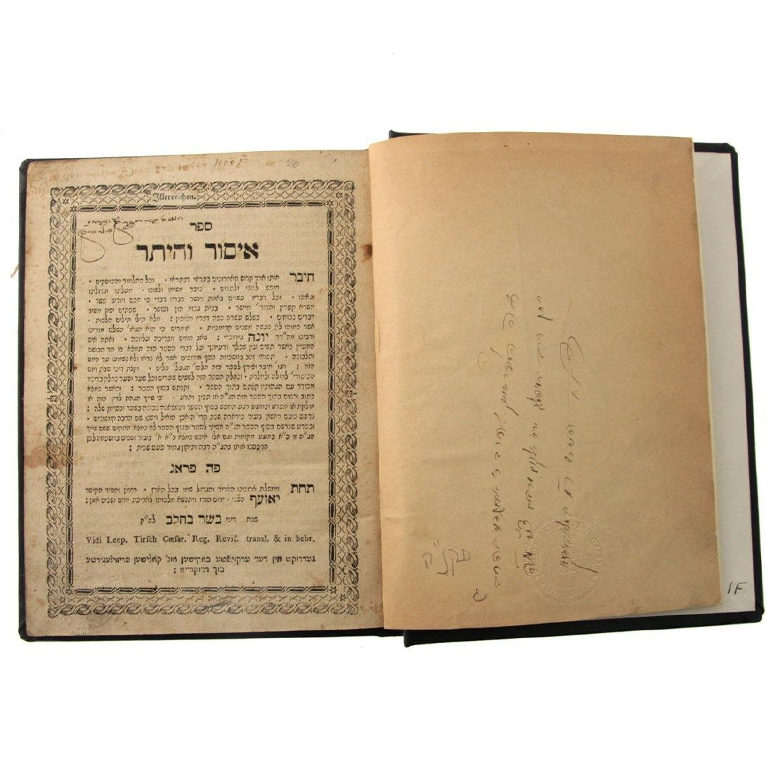Issur VeHeiter Hebrew Book, With Rabbinical Signatures,