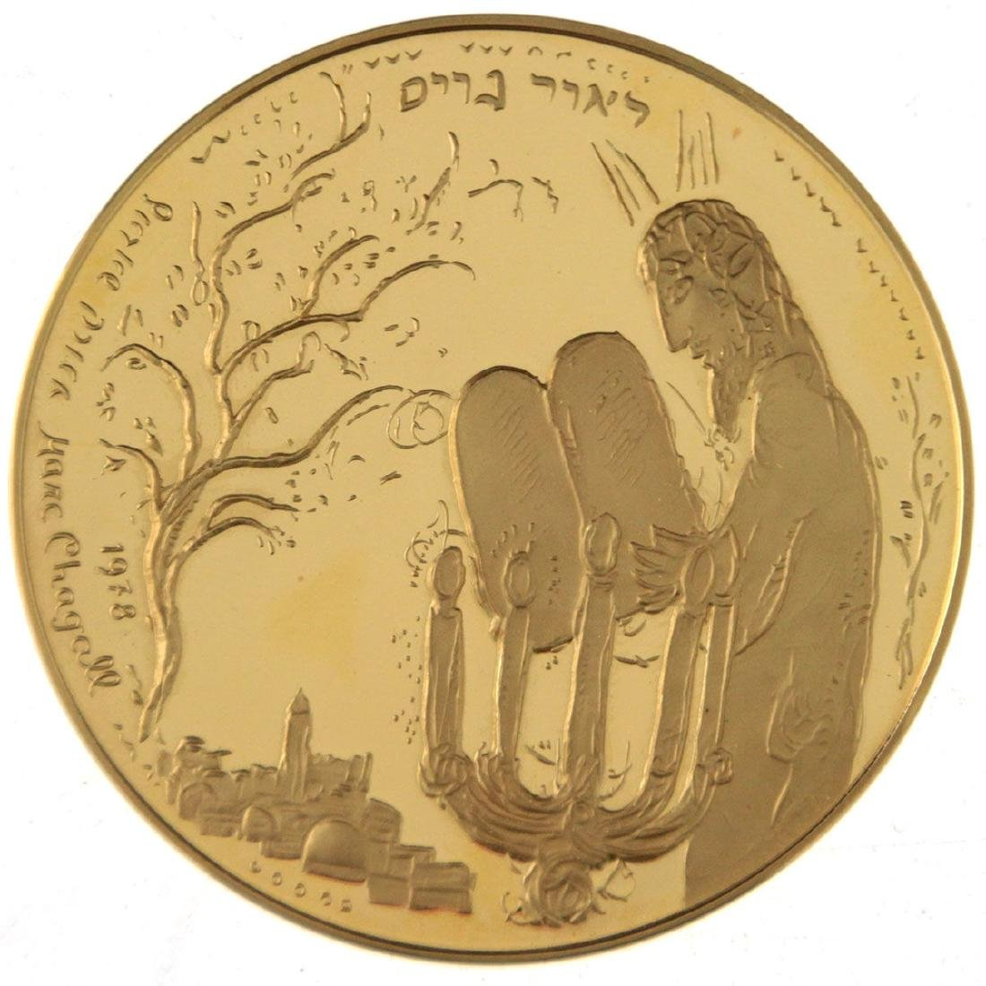 Marc Chagall 22k Gold Medal, 1978.