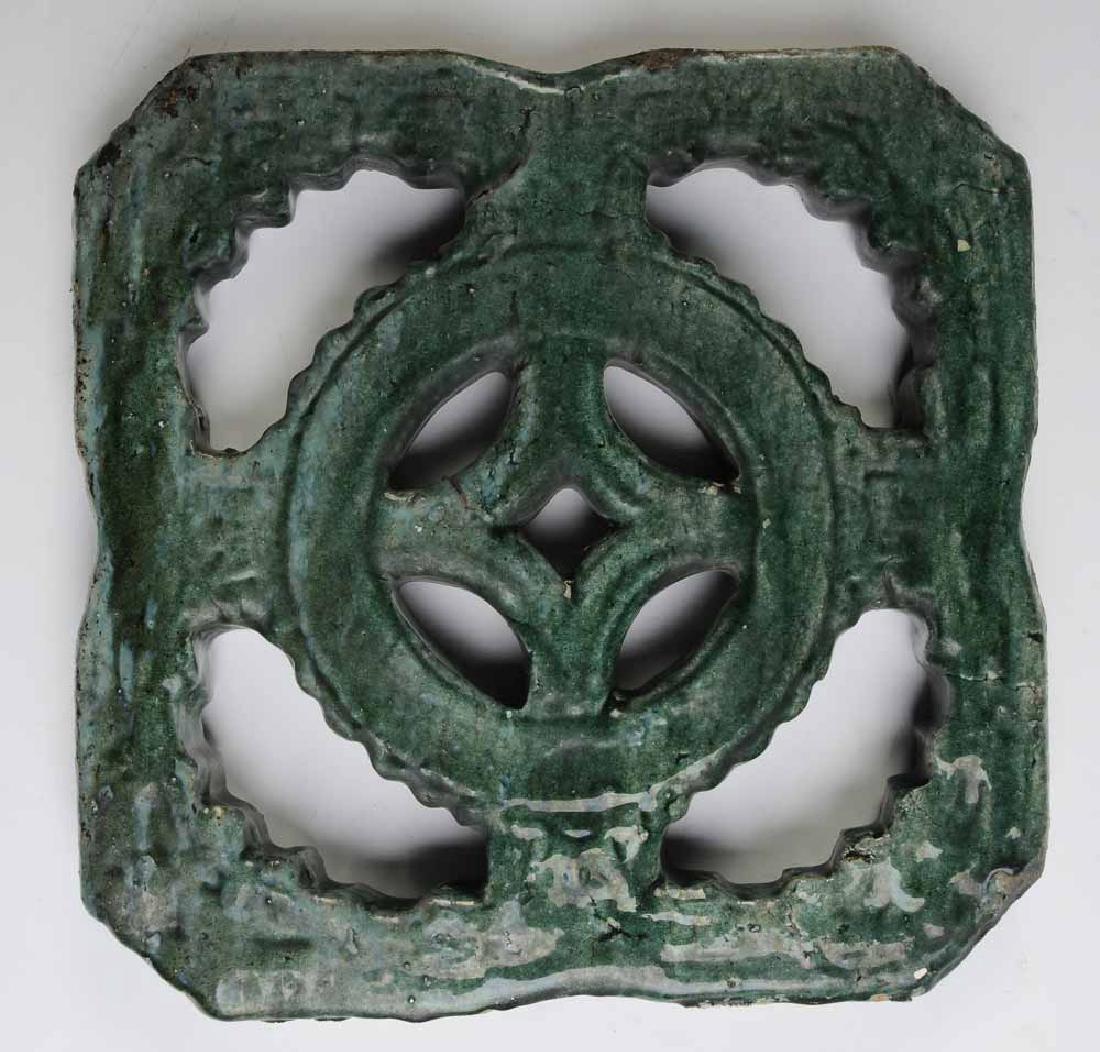 Three Green-Glazed Openwork Garden - 5