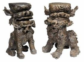 Pair Large Asian Carved Root-wood Foo